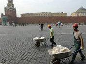 Евросоциализм: Не учите Россию марксизму
