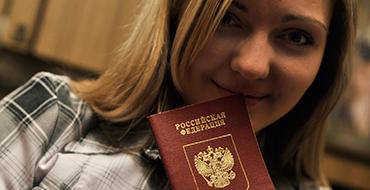Депутаты внесли законопроект о штрафах за сокрытие двойного гражданства