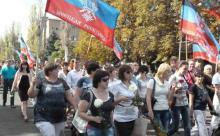 Кремль оценил итоги выборов в ДНР и ЛНР