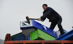 Автомойку-самострой снесли на юго-западе Москвы