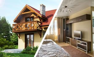 Из города - за город: какой дом можно купить, продав квартиру