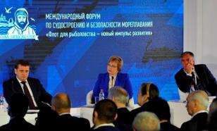В Мурманске начал работу Первый Международный форум по судостроению и безопасности мореплавания