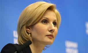 """Баталина: Сомнительные результаты на отборе кандидатов """"ЕР"""" отменят без колебаний"""