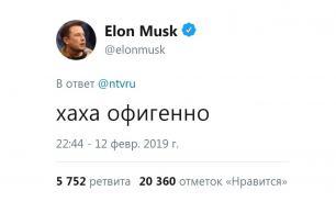 Маск написал в Twitter о том, что удалил свой аккаунт