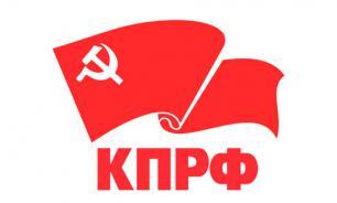 Неизвестные пытались взорвать дверь обкома КПРФ в Липецке