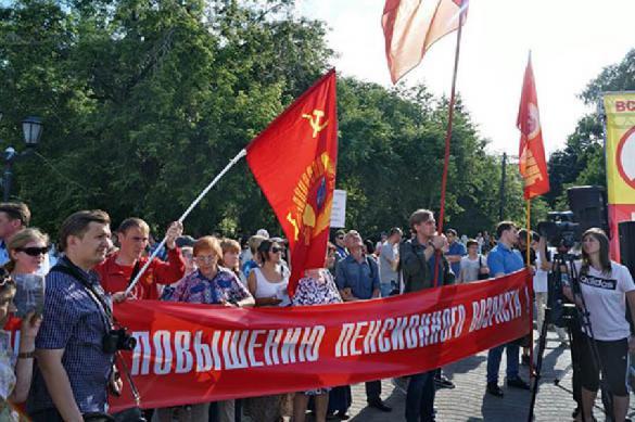 Пенсионная реформа: почему народ не идет за коммунистами