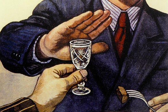 Россиянам пора прощаться с имиджем выпивох