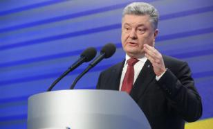 Порошенко пожаловался главе ЕС на попытки России создать СССР-2