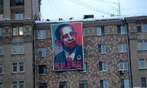 Обама прозрел: Россия - мощная держава