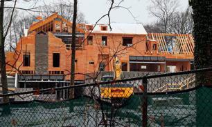ФСБ закроет данные о владельцах недвижимости