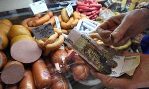 РИА: жители Тувы, Алтая и Калмыкии зарабатывают меньше всех в России