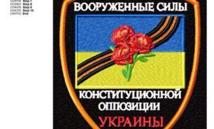 На Украине зреет военный переворот?