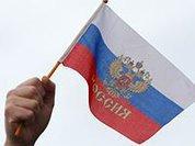 Двуглавый кондор для Конституции России