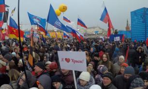 """Число участников акции """"Мы вместе"""" в Москве превысило все ожидания"""
