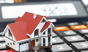 Налог на недвижимость: как рассчитать самостоятельно