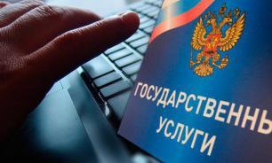 """""""Госорганам запрещено требовать справки у граждан еще с 2012 года"""""""