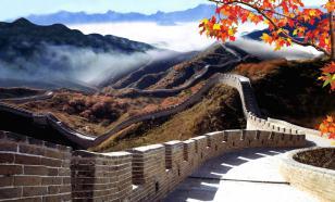 Криптовойна: Китай разработает свою криптовалюту