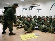 Границы Израиля охраняют россиянки