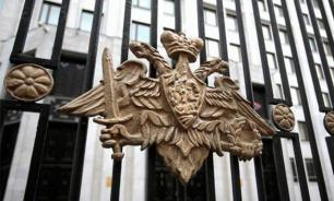 """Минобороны РФ: Пентагон борется с """"Исламским государством"""" только на словах"""
