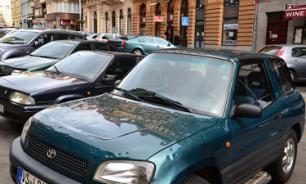 На северо-западе Москвы произошел провал грунта