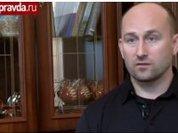 Н. Стариков: Россию бьют по слабому месту
