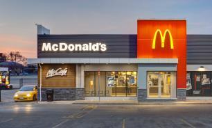 Сотрудники австрийских McDonald's смогут оказывать американцам консульскую помощь