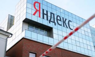 """В """"Яндексе"""" проигнорировали требование ФСБ выдать ключи шифрования"""