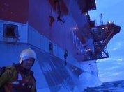 Захвачено российское судно. Кому выгодно?