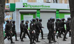 Почему Коломойский отдал ПриватБанк