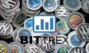 Bittrex открывает новые пары