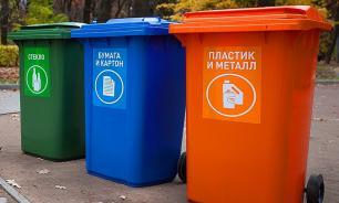 """""""Гринпис"""" призывает начать """"мусорную революцию"""" в РФ"""
