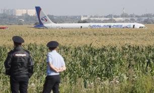 """Экипаж севшего на кукурузное поле самолета внесли в базу """"Миротворца"""""""