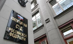 Конституционный суд отменил приоритет решений ЕСПЧ
