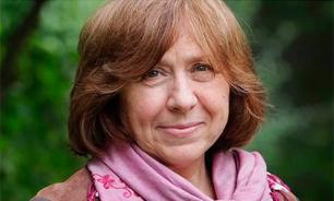 Белорусская писательница Светлана Алексиевич обвинила украинцев в Холокосте. ВИДЕО