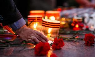 В России предложили утвердить общероссийскую минуту молчания 22 июня