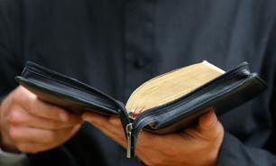 Biblical Archaeology Review: Бог создал Еву совсем не из ребра Адама