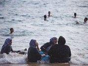 Мусульманская мода: в чем ходить на пляж