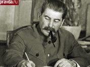 Как СССР пригрел на своей груди змею