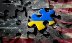 """Проект """"Украина"""" закрывается?"""