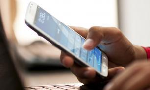В Роскачестве составили перечень рекомендаций по защите смартфонов от прослушки