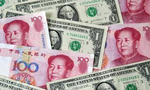 """""""До включения юаня в резервные валюты еще далеко"""""""