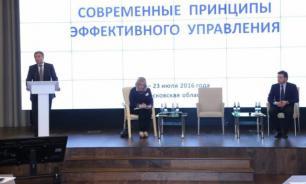 Названы пять принципов избирательной кампании в России