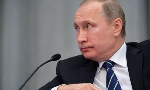 """Владимир Путин: Ленин подорвал Россию """"атомной бомбой"""""""