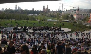 Как в Москве разбили парк