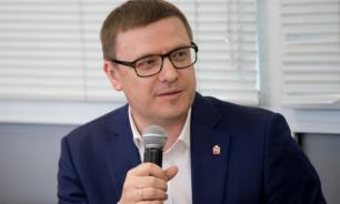 Мэр Магнитогорска назначен замгубернатора Челябинской области