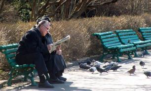 РАНХиГС: пенсионная реформа спровоцирует рост бедности среди граждан предпенсионного возраста