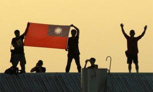 Тайвань: китайско-американский Донбасс