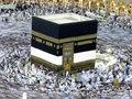 Паломнические туры: дом Аллаха в Мекке