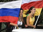 Южная Осетия с РФ. И пусть другие выбирают