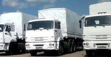 Проезд российских грузовиков Киев счел вторжением